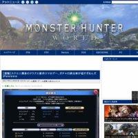 アットニュース - 国内外ゲーム情報サイト
